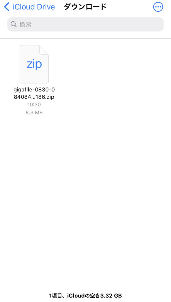 ダウンロードしたデータは iCloud Driveかアルバムにあることが多いです。