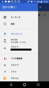 活用したアプリから探すこともできる。
